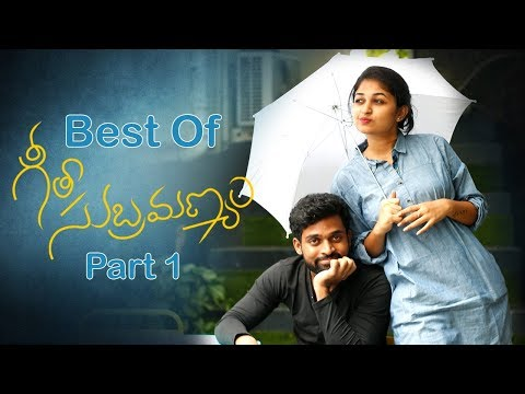 Best Of Geetha Subramanyam | Part 1 | Telugu Web Series - Wirally originals