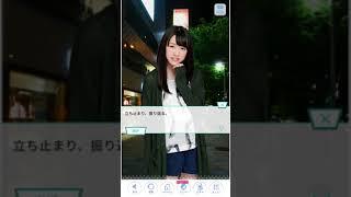 乃木恋 渡辺みり愛 彼氏ストーリー 32.