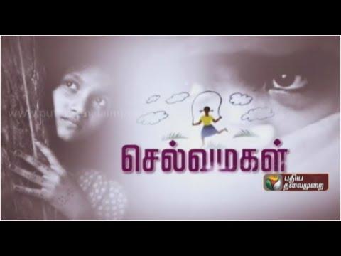 Selva Magal Plan: does it work in Tamilnadu?
