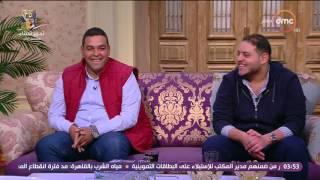 السفيرة عزيزة - محمد مجدي  .. وزن الست مش عنصر أساسي في إختيار شريكة الحياة الحلاوة حلاوة الروح