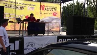 Ford Loud Sound 150.7db