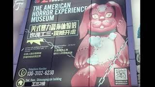 Museum horror