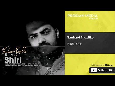 Reza Shiri - Tanhaei Nazdike ( رضا شیری - تنهایی نزدیکه )
