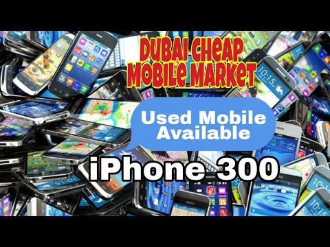 Dubai Cheapest Price Mobile, UAE cheap Price Phone, Used Mob