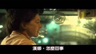 [少女殺手的奇幻旅程]電影搶先看_1