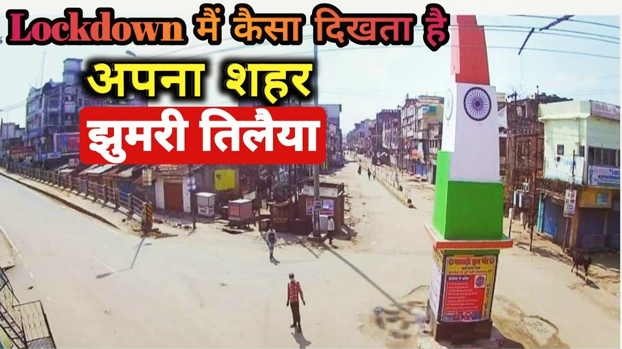 Lockdown Effect Jhanda Chowk Jhumri Telaiya Koderma Zabaz Shoaib Vlog03 Youtube