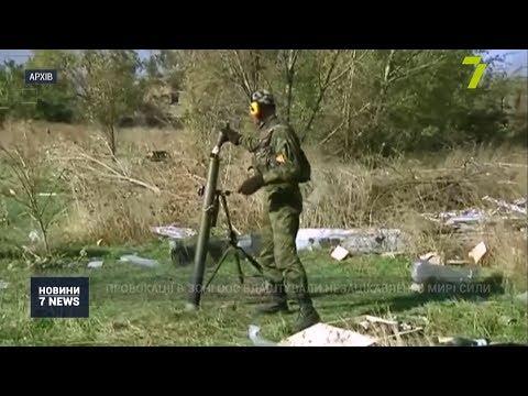 Новости 7 канал Одесса: Провокації в зоні ООС влаштували незацікавлені в мирі сили, — РНБО