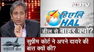 Prime Time With Ravish Kumar, Dec 14, 2018 |  Did Top Court Actually Clear Government On Rafale?