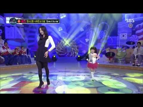 Na Haeun - Touch My Body Give It To Me