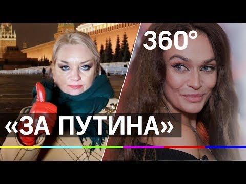 Автор песни про Путина обвинила Водонаеву в отсутствии трусов