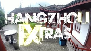 {☯EXTRA☯} Hangzhou 杭州  West Lake & Tea Plantation  - China 2014 [HD+]
