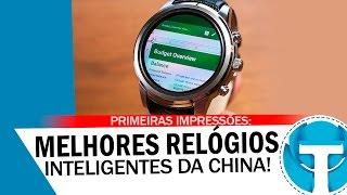 Os melhores Smartwatches da china em 2017