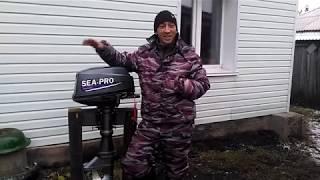 видео Лодки Фрегат: описание, модели, технические характеристики, отзывы