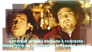 ПОЛНАЯ ЖЕСТЬ !!! интервью RT с «подозреваемыми» по делу Скрипалей Петровым и Бошировым
