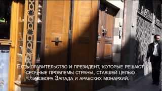Syria, Сирия, Сирия. Дамаск  -  мирный город. Март 2013. Syrie.(Видео для фильма «Дамаск -- мирный город». Столица Сирии живет своей жизнью. Есть военные блокпосты и тщател..., 2013-03-24T19:22:39.000Z)