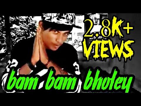Bam Bam Bholey ft Sam   Latest Rap Song 2017  