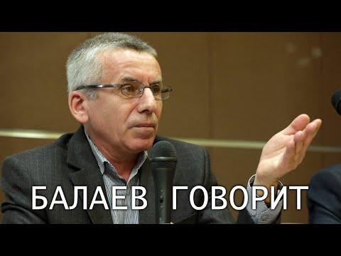 Конференция «Антисоветчина и антикоммунизм под маской сталинизма» - часть I