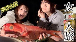 今回は伊豆大島でバーベキューをしたときの動画です! 実は金目鯛を食べてる動画とか色々あったのですが 素材を私が紛失してしまいこのような動画になってしまいまし ...