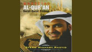 Surat Al Waqiah