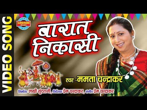 PAHIRAV DAI SON RANG LUGRA - Mamta Chandrakar - Maur - CG Song - Bihav Geet - Folk Song