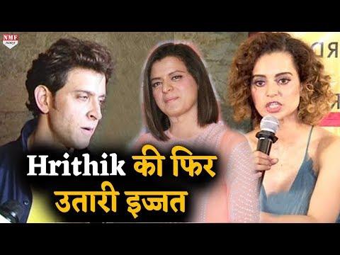 Kangana की बहन Rangoli ने Hrithik की फिर उतारी इज्जत, इस बार पार की सारी हदें