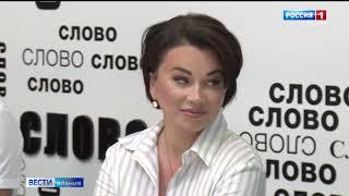 Трэвел блогер Арина Шумакова готовит цикл публикаций «Сильные люди Осетии»