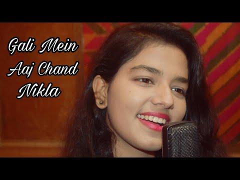 Gali me aaj chand nikla || Alka Yagnik || Gul Saxena