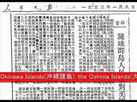 Senkaku Islands, Japan / Two Solid Tokens
