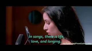 chahun main ya na aashiqui 2 video english translation lyrics