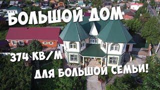 Коттедж Иркутск Первомайская 19