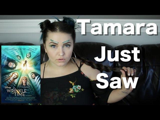 a-wrinkle-in-time-tamara-just-saw
