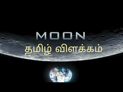 Moon - story Explained in Tamil | Best Hollywood movie | Fully Hollywood.
