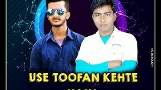 Toofan-Vishwatma///Retro mix//Dj Choton N Dj Sanjoy!!! CALL. For Dj Live. 8172017147