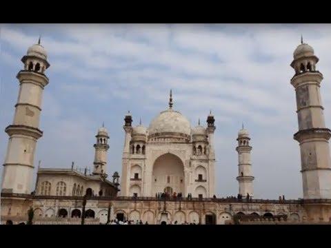 History of Aurangabad series 1. Bi Bi Ka Maqbara  called Mini TAJ