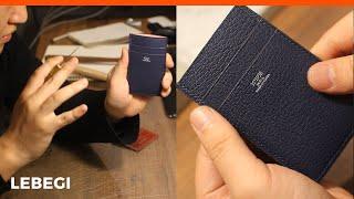 가죽공예 | 더 완벽한 가죽 카드지갑 만들기(Making a Leather Card Wallet) | 프랑스 고트스킨 | 르비