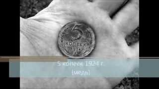Russian metal detecting. Earlier Soviet copper coin