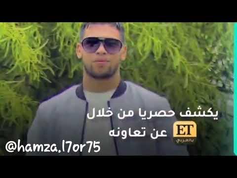 الحر يكشف حصريا من خلال ET بالعربي عن تعاونه مع سعد لمجرد