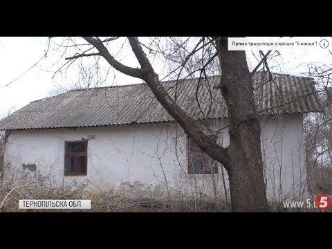 Покинуті будинки і хащі у дворах: чому зникло с. Плоске на Тернопільщині