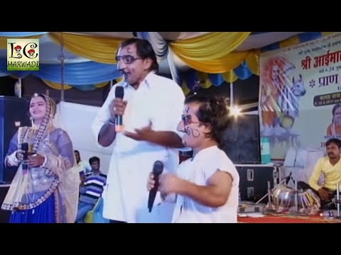 Pintiya Jagiya Full Comedy [Part 1] 2019 - Pintiya Comedy - पिंटिया जगिया कॉमेडी 2019 - LC MARWADI