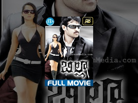 Billa Full Movie