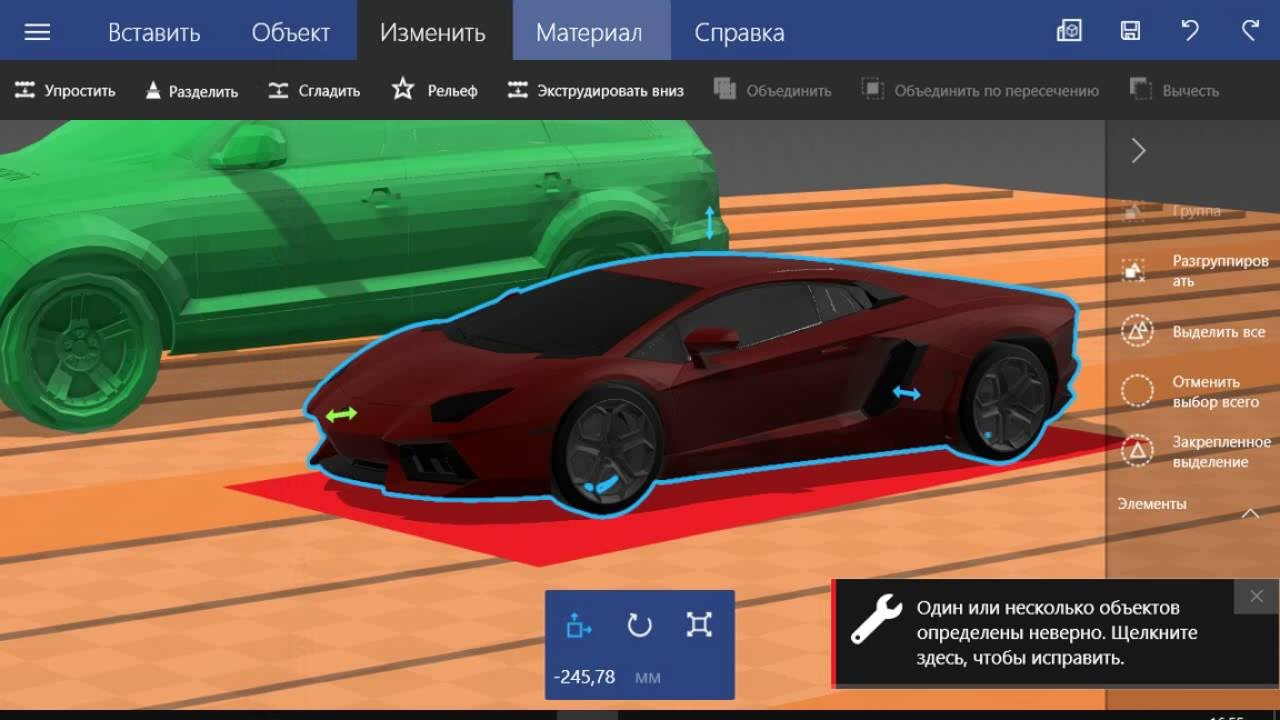 3d Builder Lamborghini Aventador Audi Q7 3d Builder Model Car