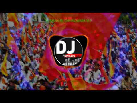 RAM JI KE NAM KA DIWANA HO GAYA SARA ZAMANA DANCE RMX DJ AMAN MJ CHHINDWARA .M.P