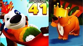 МОЙ ГОВОРЯЩИЙ ХЭНК #69 Говорящий Том и Анджела мультик игра видео для детей #Мобильные игры