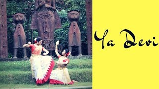 Yaa Devi Sarvabhutesu Dance Choreography | Antara Bhadra