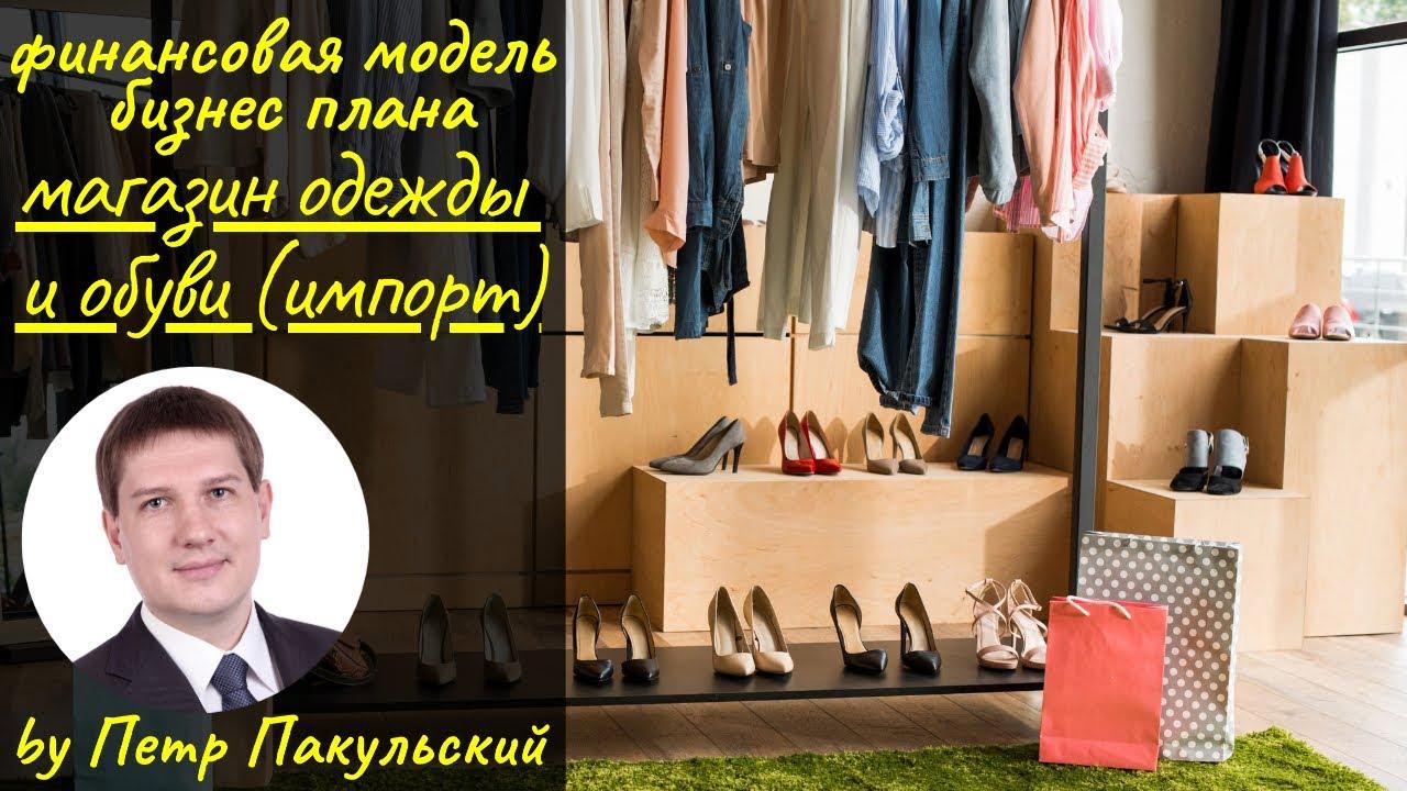 бизнес идеи по казахстану