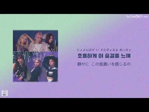 リクエスト曲 日本語字幕【 Hush 】 EVERGLOW 에버글로우 ▶2:47