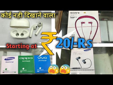 branded-mobile-accessories-wholesale-market-charger,-earphones,-wireless-speakers-gaffar-market