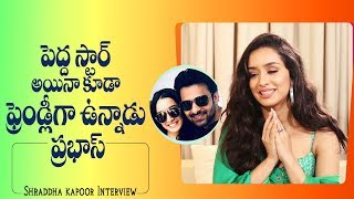 Prabhas is friendly with all despite being a big star