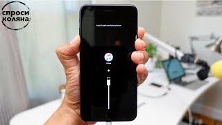 Как восстановить iPhone без помощи кнопок? Вводим айфон в режим восстановления с помощью программы