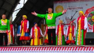 Поющий город Песня о Кирове